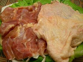 鶏のもも肉は使い方色々!!鶏のモモ肉(ブラジル産)2000g
