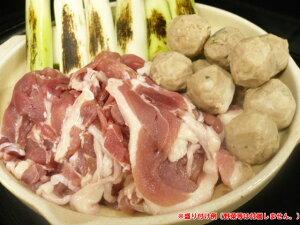 激安!!あい鴨鍋セット(2〜3人前) 鴨/合鴨/鴨肉/セット