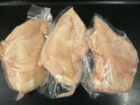 国産 若鶏のむね肉 約900g 1枚ずつ真空パック