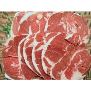 格安!ラム肉(ショルダースライス)500g仔羊肉 羊肉 肉 子羊 仔羊 羊 肩 スライス ラム ラム肉 ジンギスカン肉 ジンギスカン お取り寄せ 焼肉 焼き肉 ビタミン アミノ酸 鉄分 美容 健康