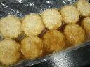 売り切れ御免タイムセール 国産鶏と根菜の平つくね 60g×10個