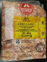 激安!!ブラジル産鶏のもも肉  角切り 30〜40g  2000g