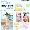 2018 new work Lady's swimsuit bandeau three points set four points set Province blowing snow pattern 7 patterns