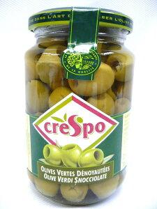 「クレスポ」 グリーンオリーブ(種抜き)ワインのおつまみにいかが?