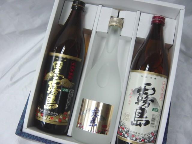 送料無料!ギフト霧島(黒・白・ゴールド)3本飲み比べセット【送料無料】※北海道・沖縄・一部離島につきましては別途送料ご負担いただきます。