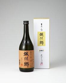 愛媛県・城川郷「特別本醸造」720ml中城本家酒造おうち時間を楽しみましょう!