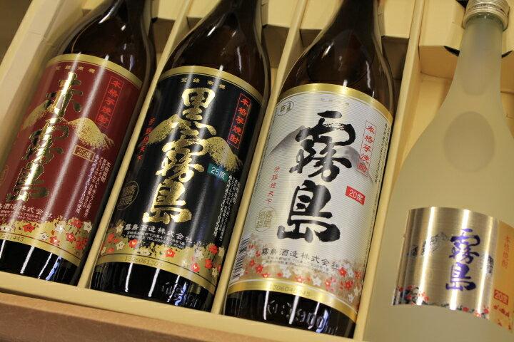【ギフト】送料無料!サミットオリジナル!霧島芋焼酎4本飲み比べギフトセット(赤霧島入り・霧島酒造)