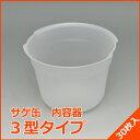 Bucket-3-6