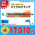 """スモールローラー4""""【マイクログランデ】(毛丈18mm)50本入り"""