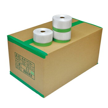 布テープ付マスカー550mm巾25M巻×60ヶ入5箱5ケースセットコロナ処理品