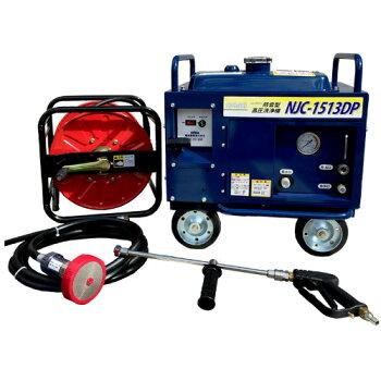 エンジン式高圧洗浄機防音型SUMMY(精和)【NJC-1513DP】ホース30Mドラム付セット最安値低騒音【台数限定価格】