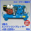 Ge-22ds_2