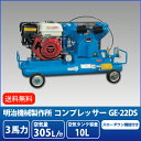 Ge22ds 6