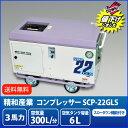 Scp-22gls_5