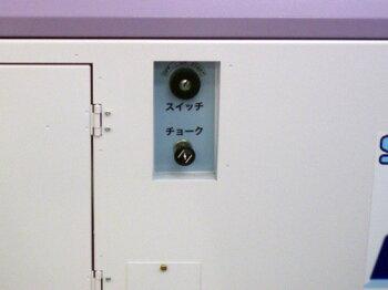 精和産業3馬力防音型エンジンコンプレッサー【SCPE-22GLS】スローダウン機能付セイワ売れ筋清和人気
