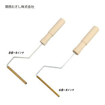シンチューローラー【6・8Φ(外径)×4インチ】セット