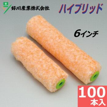 """スモールローラー6""""【ハイブリッド】(無泡タイプ)100本セット"""