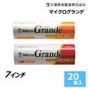Microgrande7 20 2