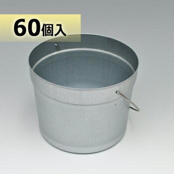 サゲ缶プレス段付
