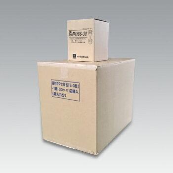 使い捨てPP缶3型30枚入【12BOX入り】