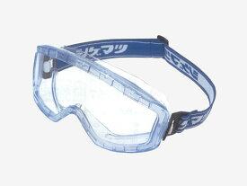 重松 保護メガネ ・ 防塵 ・ 防じんメガネ 【SP-18F】