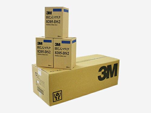 3M防塵マスク【8205-DS2】使い捨て防じんマスク 〔区分2〕 20枚入×10箱セット