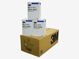 3M防塵マスク【8511-DS2】 使い捨て防じんマスク 〔区分2〕 10枚入×10箱セット