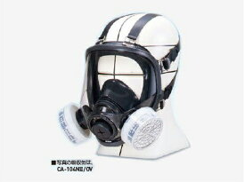 防毒マスク 重松 エチルベンゼン塗装業務用 【GM165-2】