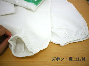 塗装服上下セパレーツ#506F寸(Lサイズ)