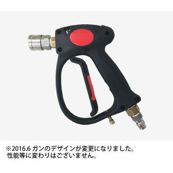 フルテックエンジン式簡易防音型高圧洗浄機【GE160】ホース30Mドラム付セット吐出圧力16MPa業務用【防音なのに格安!】おもしフィルター付