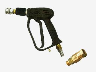 弗莱,义和,瓦格纳清洁工触发可旋转并带有 Barrio 甘 (压力可调喷枪) 3 P-PF22VS-3S (压力 25 MPa)