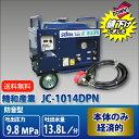 Jc1014dpn 5