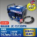 Jc1513dpn 5
