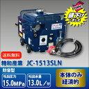 Jc1513sln 5