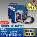 Jc1612kb 5