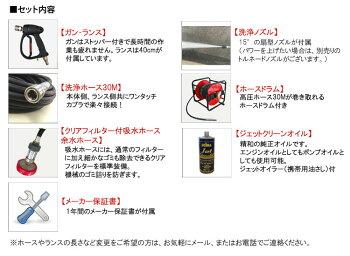 精和産業(セイワ)エンジン式高圧洗浄機防音型【JC-1513SLN】標準セット(アンローダー内蔵型)業務用
