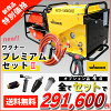 In the engine-powered high pressure cleaning machine noise Japan Wagner hose 30 m with drums set lows to try! Low noise low fuel consumption