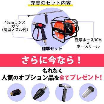 日本ワグナーエンジン式高圧洗浄機防音型【WZ13-150NEOS(ネオエス)】標準セット軽量型コンパクトサイズ