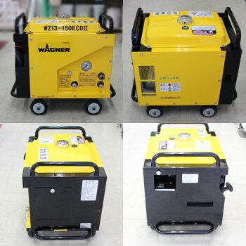 【新登場】日本ワグナーエンジン式高圧洗浄機防音型【WZ13-150ECO2】標準セット+4つのオプション品付き【プレミアムセット】