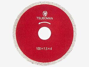 ツボ万 ダイヤモンドカッター タイルカッターT 【T-125×22(H)】 (リムタイプ) 精密切断用