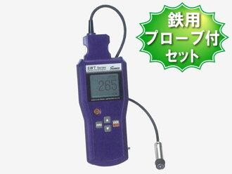 三兴电子电涂层测厚仪铁集