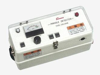 三兴电子针孔检测仪与低频脉冲放电
