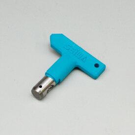 エアレス塗装機用 精和産業 ターンクリーンチップ