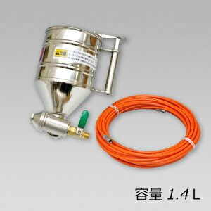 明治 リシンガン 【MB-2Y】(自在) & エアーホース (ウレタン) 7mm×30M (口金付) セット