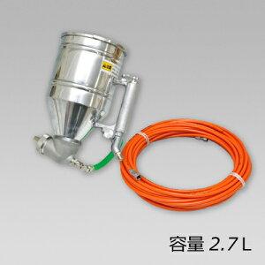 明治 多用ガン 【SGA-2】 & エアーホース (ウレタン) 7mm×30M (口金付) セット