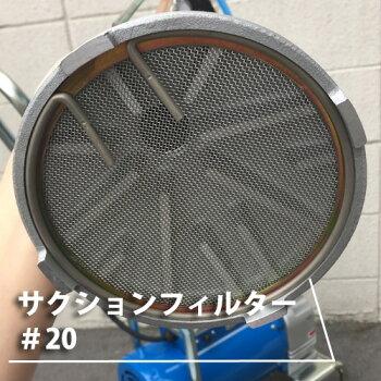 精和産業ダイヤフラム式エアレス塗装機電動エアレススーパー70E(1/4C)ホース30M付