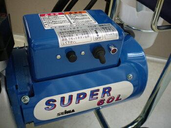 精和産業ダイヤフラム式エアレス塗装機電動エアレススーパー60L(ホース30Mセット)ターンクリーンチップ付