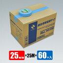 布テープ ニチバン #103B 25mm×25M×60ヶ入 建築養生用 アクアブルー 水色