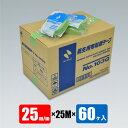 布テープ ニチバン No.103G 緑 25mm×25M×60ヶ入 建築養生用 ライトグリーン