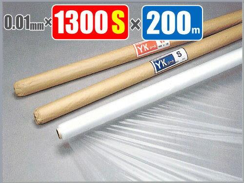 養生シート半透明 YKシート(コロナ放電処理ポリシート) 0.01mm×1300S×200M巻 好川産業